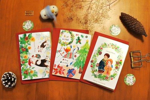手绘水彩风圣诞卡片一套三款/圣诞树/圣诞卡/圣诞圈