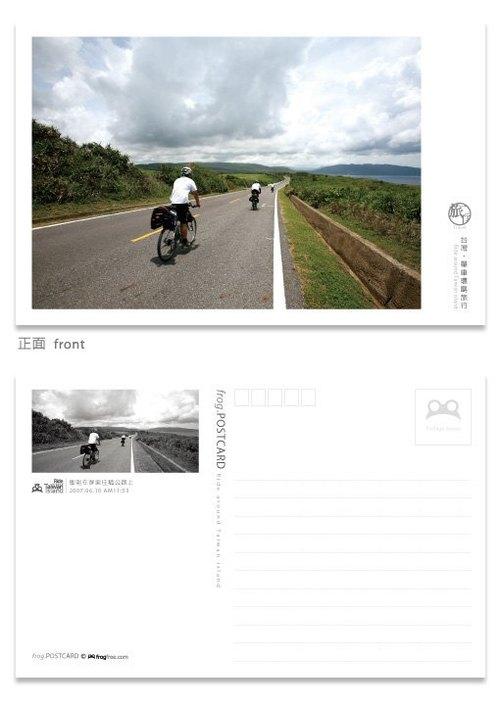 台灣‧單車環島旅行明信片 單車旅行系列 - 衝刺在屏東佳鵝公路上