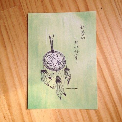捕夢網明信片-親愛的一起做好夢