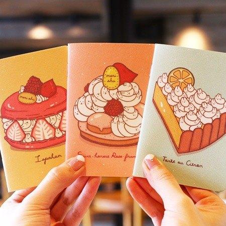 *Mori Shu*護照尺寸口袋筆記本-麻糬兔繽紛法式甜點(任選1本)