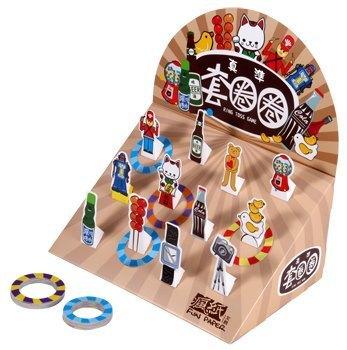 Rings Toss(S) 真準套圈圈(小) || 台灣夜市 / 兒時復古童玩的回憶。