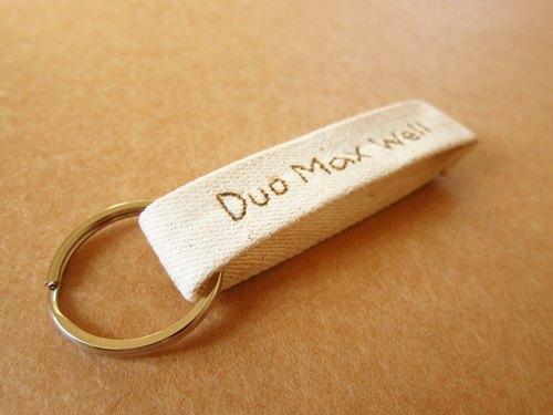 「畢業禮物」手工電燒客製化鑰匙圈(可電燒英文字)