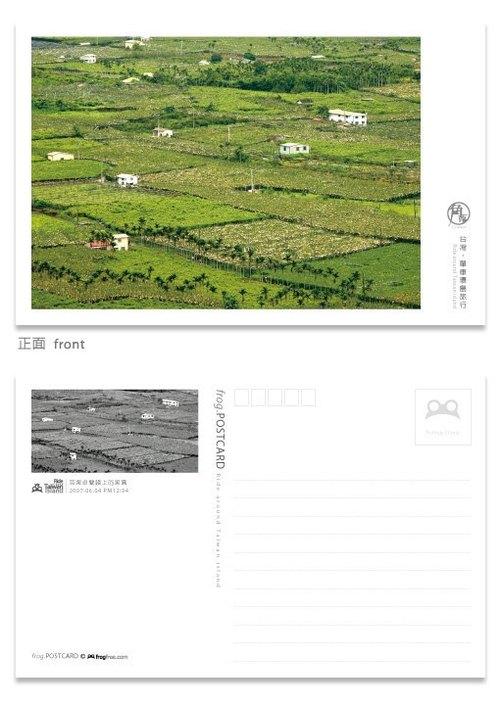 台灣‧單車環島旅行明信片 美的角落系列 - 苗栗卓蘭鎮上的果園