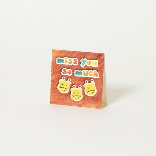 長頸鹿 想念你 小小卡 Giraffe mini card