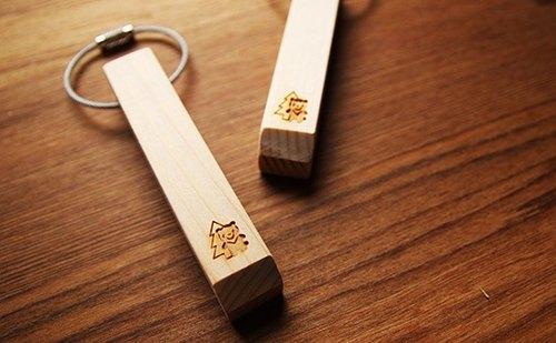 【美國紅檜】台灣黑熊鋼索鑰匙圈