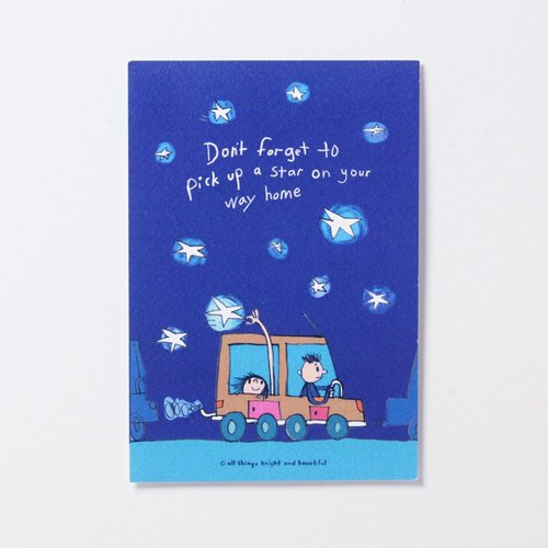 摘星星明信片 Pick up a star Postcard