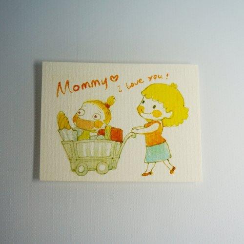 母親節 賀卡 ── 媽咪我愛你!