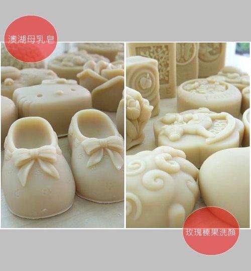 代製母乳皂/蛋糕皂