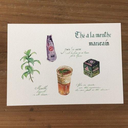 饮食与旅行手绘明信片-希腊沙拉摩洛哥薄荷茶