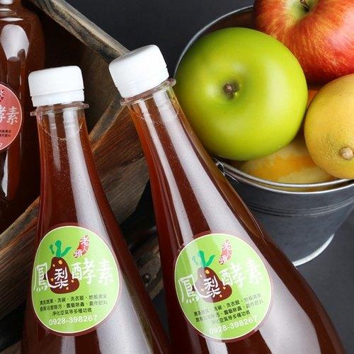 老人頭鳳梨醬園~鳳梨環保酵素 / 清潔用~清洗蔬果、洗碗、洗衣服、地板清潔、廚房浴室除污