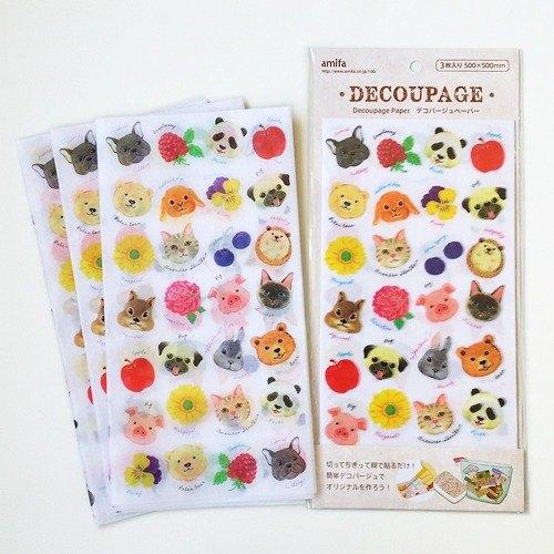 包装纸【可爱小动物(32321)】