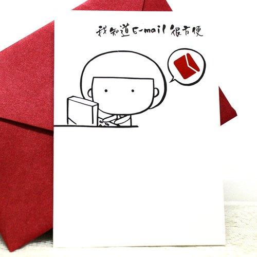 Play不累_女孩故事卡(燙金版)_生日卡/萬用卡(Email篇)