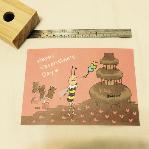 情人節明信片-甜滋滋巧克力噴泉