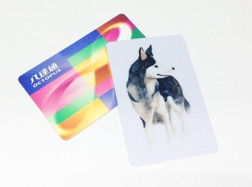 雪橇犬 小狗 交通卡貼 水彩 悠遊卡 八達通卡