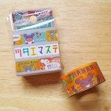 ASAMIDORI 花邊造型 訊息和紙膠帶【小老鼠 (AM-MK-038)】