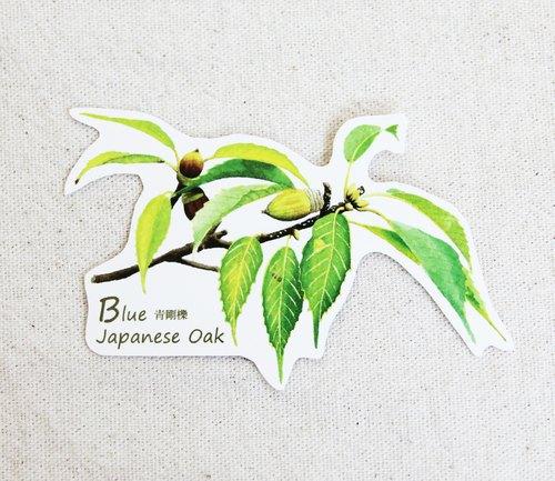 湘 手繪青剛櫟貼紙