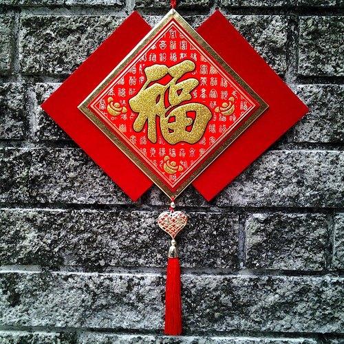 mfp春联福字春节过年手工设计华丽红色布料山型水钻