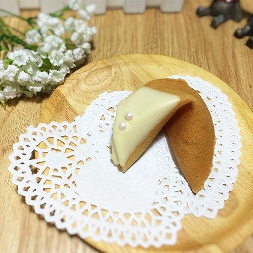 【QUOTES天天幸運餅】 婚禮小物 二次進場 客製化幸運籤餅 浪漫白糖珠白巧克力風味  FORTUNE COOKIE