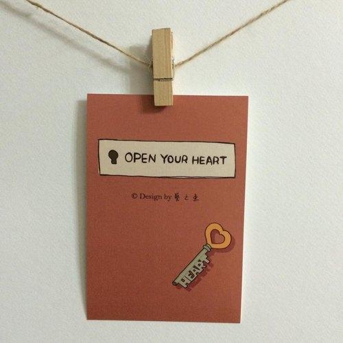 《藝之魚》OPEN YOUR HEART 卡片 明信片 --C0051