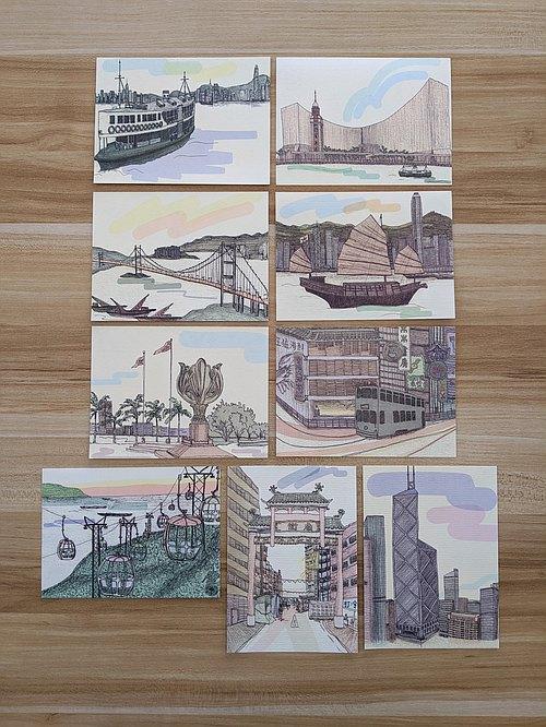 手绘明信片 – 香港风景