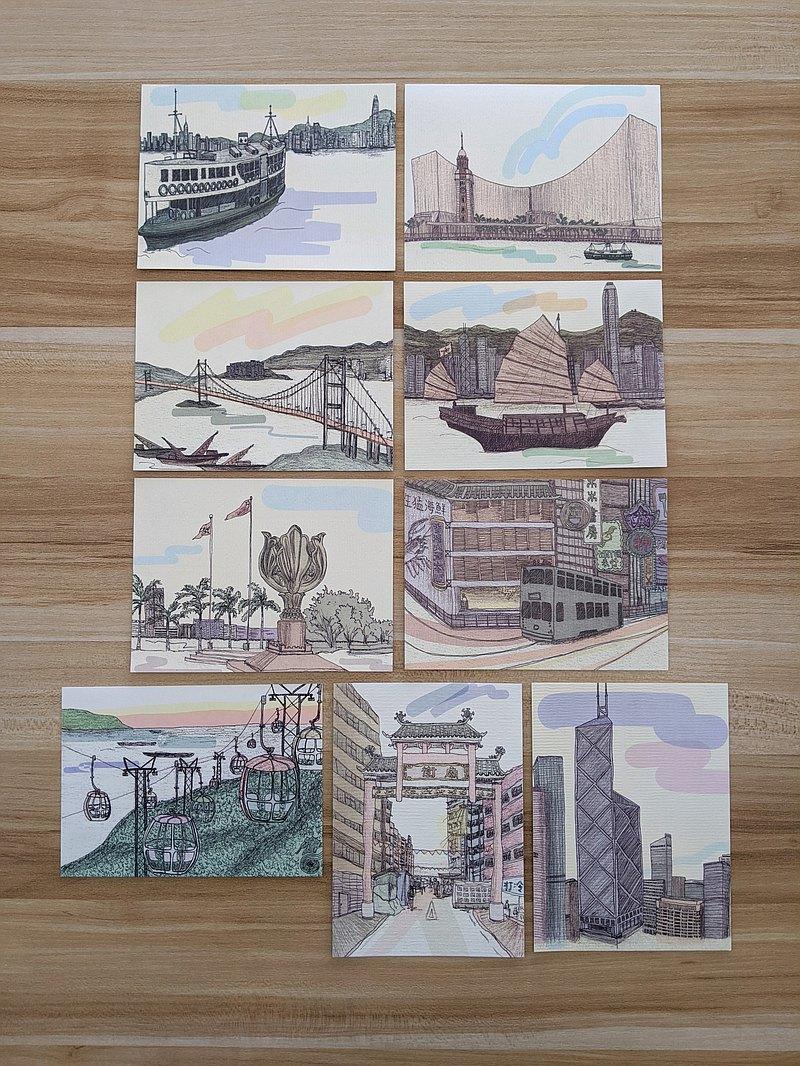 手绘明信片 – 香港风景 - 七张套装