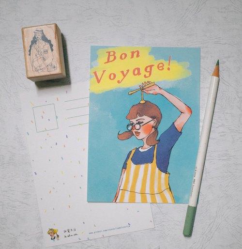 Bon Voyage!一路順風 明信片