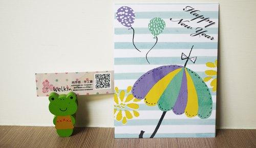 中文名稱☆° 洛可可草莓 WELKIN手創 °今年還不錯新年快樂手工明信片-小雨傘