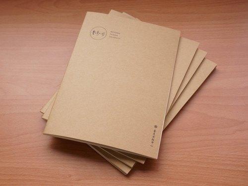 台湾大学牛皮纸封面空白笔记本(双入)图片