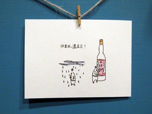 金門/ 高粱/ 手繪 /卡片 明信片