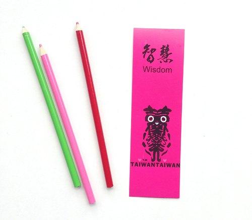 臺灣象形防水貼紙-智慧(蘭嶼角鴞)