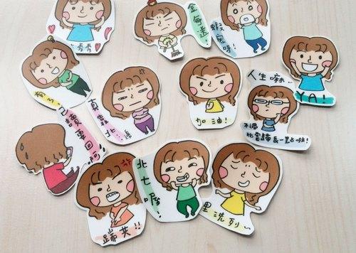 心情卡片制作小学生