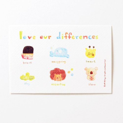 愛不同明信片 Love our difference Postcard