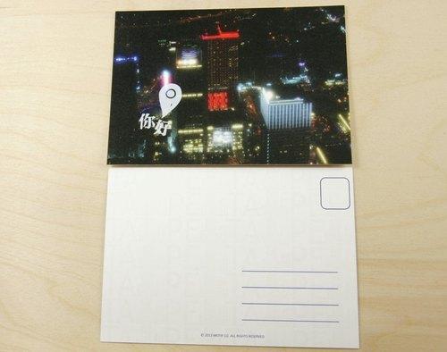 你好::台湾明信片(台北夜景 横)