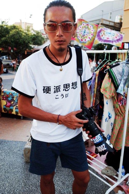 【隱性/顯性】::手工::T恤::『硬派思想』設計館上的字皆可印製///獨創/文青/T恤/禮物/中性/滾邊/不撞/限量//S//M//L//XL//中性/絹印/日本運動服