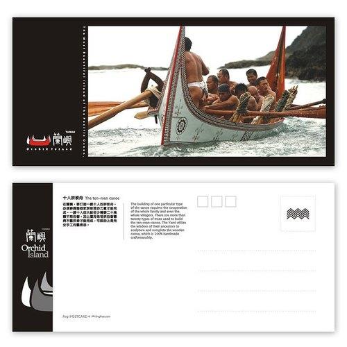 蘭嶼明信片 - 海洋系列(橫) -大船下水驅趕惡魔