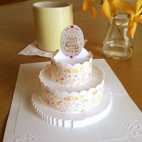立体纸雕蛋糕卡-橙香慕斯-限量款