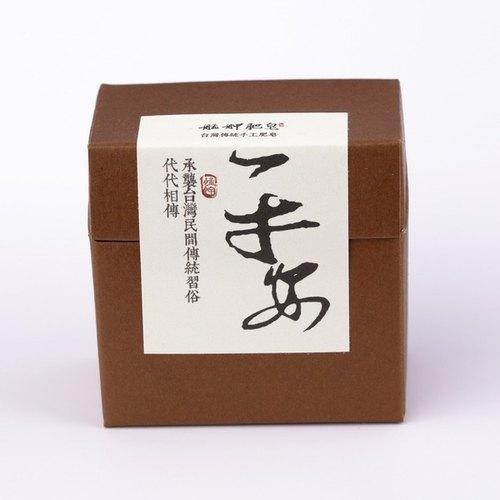 抹草皂)-手工香皂.手工肥皂