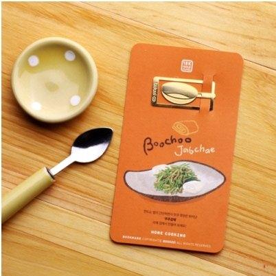 Dessin x Bookfriends-18K金烹飪書籤-美味熱炒(炒鍋),BZC31532