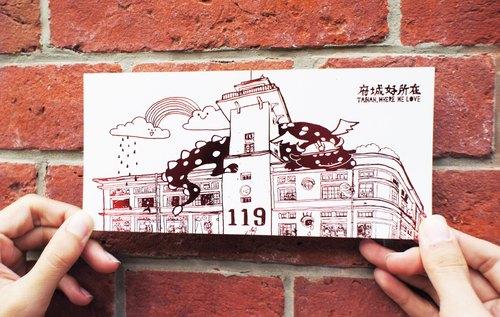 :::府城好所在|瞭望台消防局:::燙金明信片