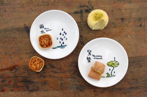 瓷器商品  设计馆 鳌风窑联络设计师 超商取货 手工制作 台湾出品