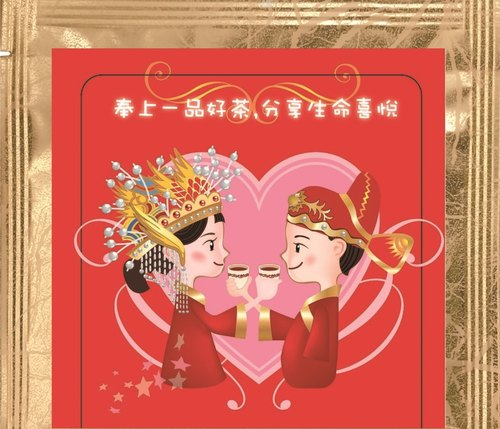 【婚禮 小物】新娘奉茶~祝福茶包~還有留言版喔!