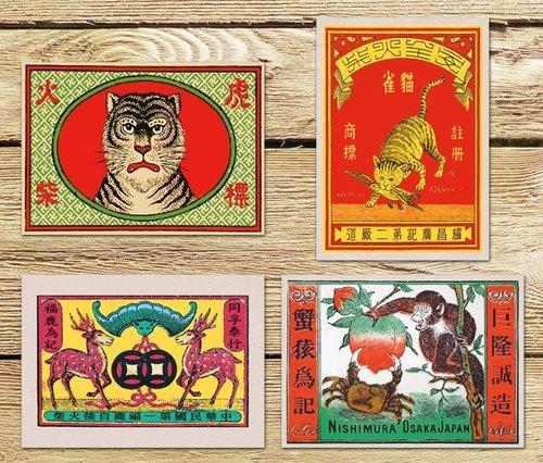 火柴盒贴画 明信片 (4入) 老虎 雀猫 鹿 蟹猿