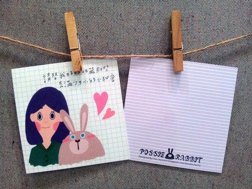 【小卡】少女心小祕密(買五送一)