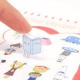 右手超人割型透明小貼紙 / 第一組