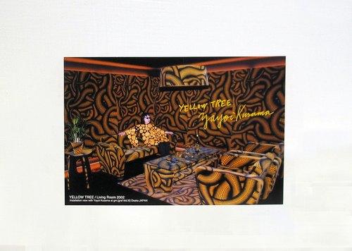 黃色樹・客廳Yellow Tree / 明信片 Postcard - 草間彌生Yayoi Kusama
