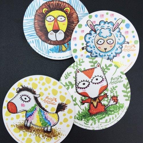 手绘萌萌森林动物系列--吸水杯垫