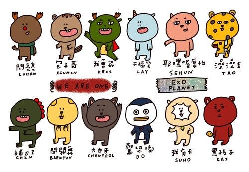 exo可爱手绘贴纸10入(自挑or随机)