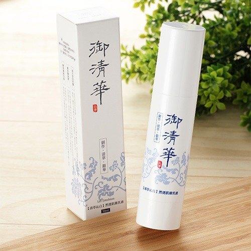 【御清華】清萃沁白系列-然透肌緻乳液 50 ml