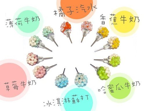水果糖球耳環