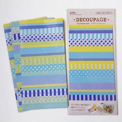 amifa 蝶古巴特DIY藝術紙.包裝紙【點點條紋-藍+黃(32369)】